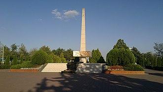 Chornomorsk - Monument of Glory