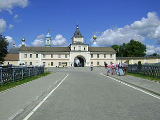 Optina Monastery - Main entrance, or the Holy gate