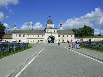 Optina Monastery - Main entrance, or the Holy gate
