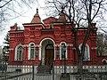 Особняк купчихи Репниковой (фасад).jpg