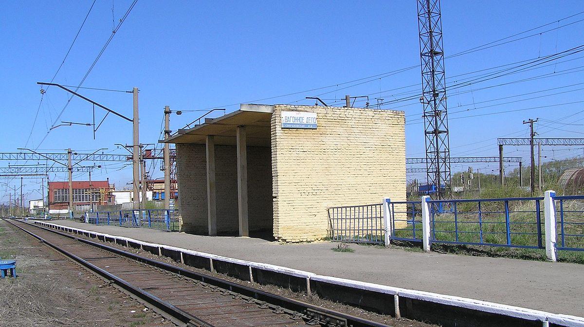 железнодорожное депо работа в нижнем тагиле