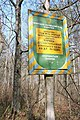 Пам'ятка природи Корніїв. Кованське л-во (кв.37). 14.04.2018.jpg