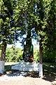 Пам'ятний знак на честь воїнів-односельчан, Бабшин.JPG