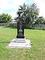 Пам'ятник Жертвам Голодомору Лемеші.jpg