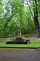 Пам'ятник Міцкевичу А., польському поету (скульптор Т. Баронч, 1898, бронза, мармур) DSC 0259.jpg