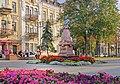 Пам'ятник О. С. Пушкіну (Житомир) P1160357.jpg