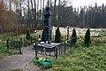 Памятник Виктору Цою на месте его гибели - panoramio.jpg