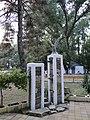 """Парк пансионата """"Энергетик"""" - panoramio (1).jpg"""