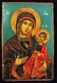 Пресвета Богородица со Христос oд Вевчани.jpg