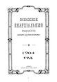 Псковские епархиальные ведомости. 1904 №1-24.pdf