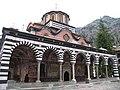 Рилски манастир Rilakloster Rila Monestery.jpg