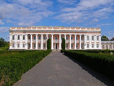 Старий палац (Потоцьких) Тульчин вул. Незалежності,10.JPG
