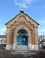 Старообрядческая церковь Дмитрия Солунского 2014.jpg