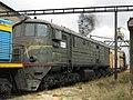 ТЭ3-7739, Казахстан, Карагандинская область, депо КПТУ (Trainpix 177208).jpg