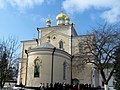 Троїцький собор Свято - Троїцького жіночого монастиря.jpg