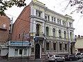 Україна, Харків, вул. Скрипника, 4 фото 1.JPG