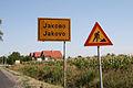 Улаз у Јаково.jpg