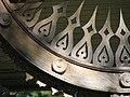 Усадьба Балина24.jpg
