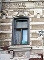 Усадьба Масловых, окно.jpg