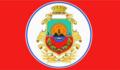 Флаг Лутугинского района.png