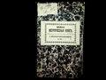 Фонд 325. Опис 1. Справа 5. Метрична книга реєстрації актів про шлюб. Новомиргородська синагога. (1867 р.).pdf
