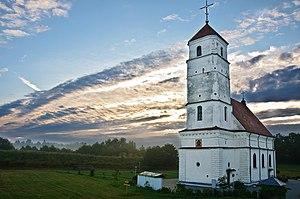 Zaslawye - Image: Церковь Спасо Преображенская в Заславле