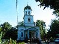 Церковь Трёх Святителей (Тюмень).jpg
