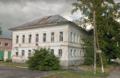 Школа Кирилло-Мефодиевская.png