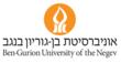 לוגו אוניברסיטת בן גוריון.PNG