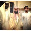الشيخ عادل ريان 2013-11-02 16-56.jpg