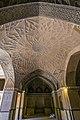 خانه تاریخی عامری ها در شهر کاشان Āmeri House - kashan city- Iran country 03.jpg