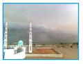 مسجد الشيخ محمد أحمد سالم (حمنقير) رحمة الله عليه.png