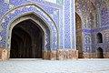 مسجد شاه عباس اصفهان.jpg