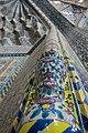 مسجد وکیل -شیراز ایران- 22- Vakil Mosque in shiraz-iran.jpg