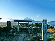 """しるこや茶屋"" -torii and Mt. Fuji 01.jpg"