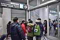【日本交通】中部機場到白川鄉交通方式 (32873011776).jpg