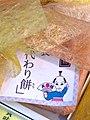 万松寺名物「信長 身代り餅」- 4.jpg