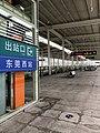 东莞市, 中国 Aug 02, 2020 14-10-37.jpeg