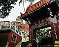 中和禪寺 Zhonghe Temple - panoramio (1).jpg