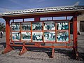 中國山西太原古蹟S816.jpg
