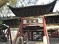 中國山西太原古蹟S950.jpg