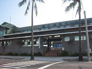 Rende District - Rende Station