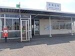 光風台駅.jpg