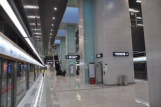 Beiyunhe West station Beijing Subway station