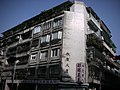 台北市典型建築物攝影 - panoramio.jpg
