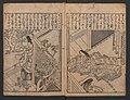 大和絵づくし-Compendium of Yamato-e Painting Themes (Yamato-e zukushi) MET JIB84 005.jpg