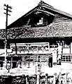 岡崎市・宝来座.jpg