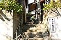 本妙寺 - panoramio.jpg
