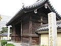 東長寺 - panoramio (1).jpg