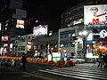 神宮前 2003 (2907011590).jpg